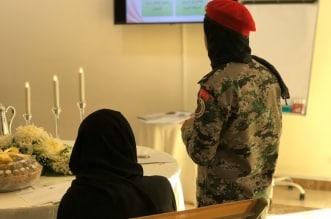 سجون منطقة مكة تدرب عسكريات القوات البرية - المواطن