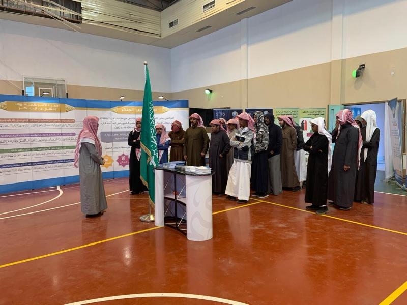 الأمر بالمعروف والنهي عن المنكر في الرياض