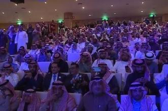 بث مباشر.. حفل نتائج انتخابات غرفة الرياض - المواطن