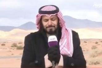 فيديو.. مراسل العربية يرتجف أمام الكاميرا من شدة البرد في تبوك - المواطن