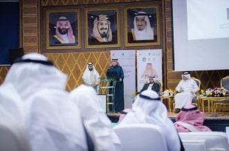 مؤتمر محفزات التجارة والإستثمار بالباحة