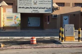 صور وفيديو.. مياه الصرف الصحي تحاصر مدرسة بنات بالدمام - المواطن