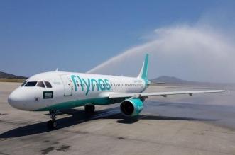 طيران ناس يستأنف رحلات داخلية إضافية من 7 يونيو - المواطن