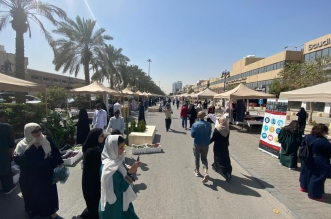 بسطة الرياض تعيد البهجة لشارع التحلية - المواطن