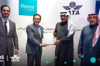طيران ناس ينضم إلى الاتحاد الدولي للنقل الجوي - المواطن