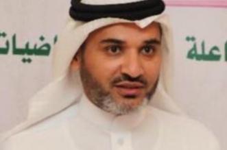 المناهج الدراسية السعودية تطور واهتمام - المواطن