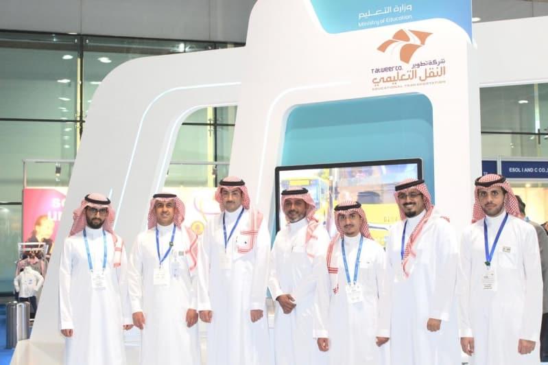 النقل التعليمي تعرض فرصًا استثمارية في معرض GESS العالمي