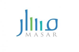 masar20