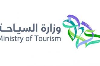 وزارة السياحة تطلق حملة لتوفير 100 ألف فرصة وظيفية للكوادر الوطنية - المواطن