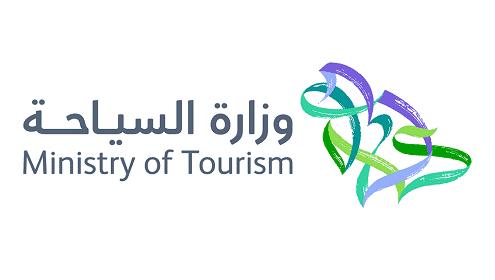 السياحة تواكب صيف السعودية بإطلاق 15 برنامجًا تدريبيًّا عن بعد