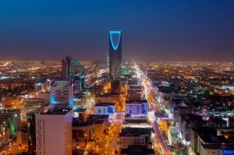 إغلاق مول شهير في الرياض أصر على عدم التقيد بالإجراءات الاحترازية - المواطن