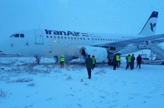طائرة إيرانية تخرج عن المدرج للمرة الثانية بأقل من أسبوع - المواطن