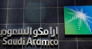 أرامكو تسعى لترتيب قرض بـ 7.5 مليار دولار لمستثمرين محتملين