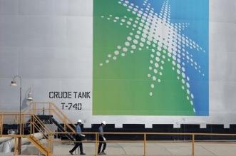 أرامكو: نتوقع نمو الطلب على النفط - المواطن