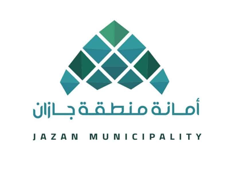 منسوبو أمانة جازان يطالبون بإيقاف نظام البصمة.. والأمانة ترد - المواطن