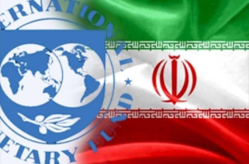 هل تقدم إيران تنازلات بعد استنجادها بصندوق النقد الدولي ؟