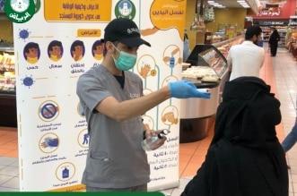 أمانة الرياض تطهر الأسواق وتنشر الإرشادات وتوزع المعقمات لمواجهة كورونا - المواطن
