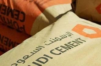 أرباح الإسمنت السعودية تنمو 1% إلى 456 مليون ريال - المواطن