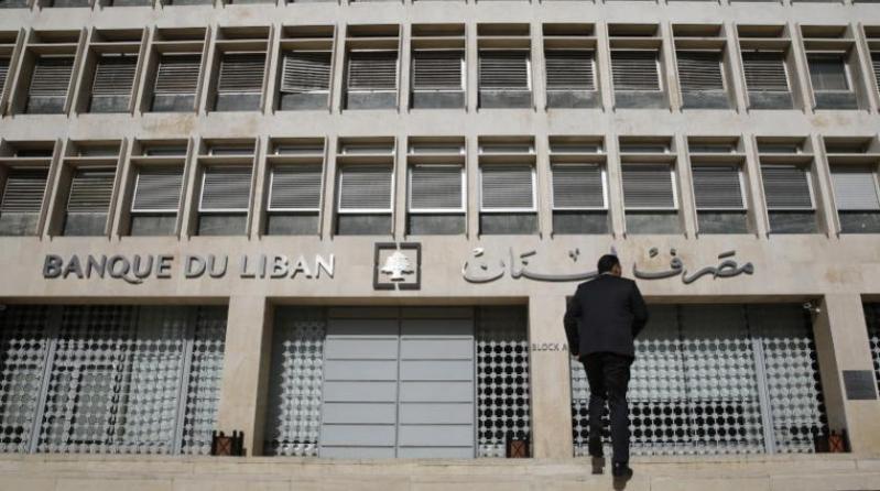 5 سيناريوهات إذا تم تطبيق عقوبات أمريكية على مصرف لبنان