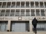 البنك المركزي لبنان