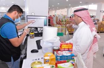 التجارة تنفذ أكثر من 25 ألف زيارة للتأكد من تطبيق الإجراءات الاحترازية - المواطن