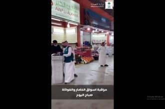 فيديو.. جولة رقابية للتجارة على أسواق الرياض - المواطن