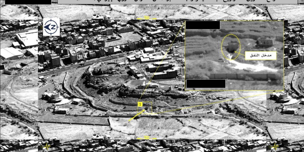 في عملية نوعية موجعة.. التحالف يدمر مخازن الصواريخ الحوثية والطائرات المسيرة