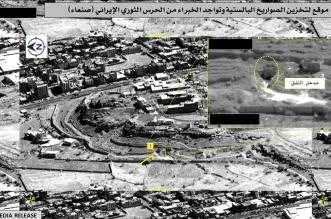 في عملية نوعية موجعة.. التحالف يدمر مخازن الصواريخ الحوثية والطائرات المسيرة - المواطن