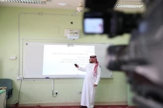 17 قناة ومنصة إلكترونية ضمن منظومة التعلم عن بُعد - المواطن