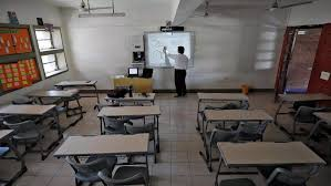 اليونسكو: نصف طلاب العالم محرومون من الدراسة بسبب كورونا