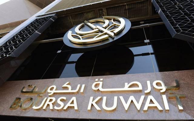 بورصة الكويت توقف التداولات في السوق الأول