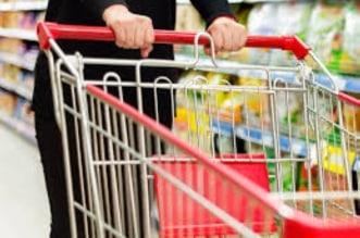 نصائح هامة للمواطنين والمقيمين بعد التسوق - المواطن