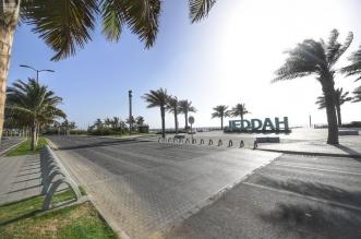 تقديم موعد منع التجول وتعليق الصلاة في مساجد جدة 15 يومًا - المواطن
