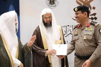 توزيع جوائز مسابقة الأمير نايف لحفظ القرآن الكريم 5