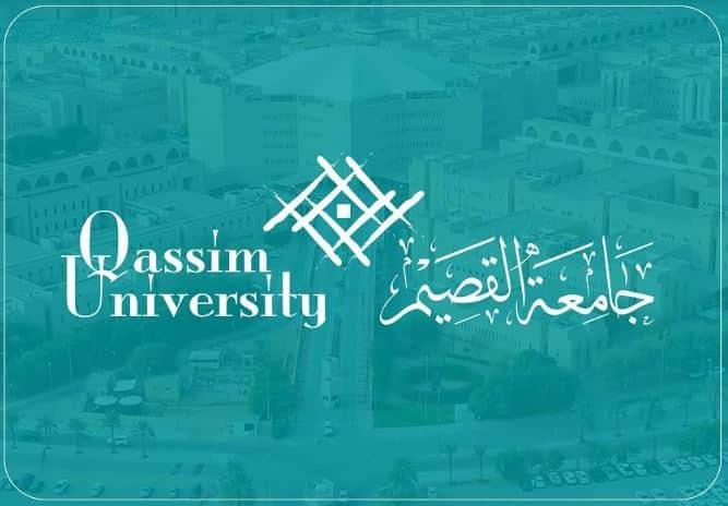 جامعة القصيمتهيئ 77 من أعضاء هيئة التدريس الجدد