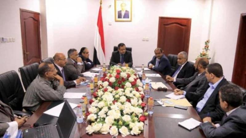الحكومة اليمنية تحظر سفر رعاياها إلى إيران والدول الموبوءة