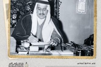 دارة الملك عبدالعزيز تحذِّر من التعامل مع مراكز خارجية تروّج لصور تاريخية دون إذنها - المواطن