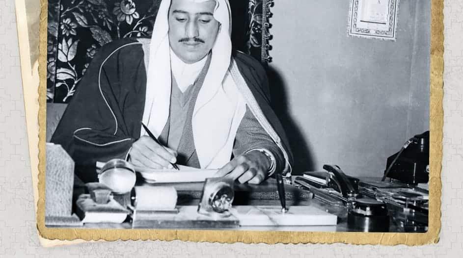 دارة الملك عبدالعزيز تحذِّر من التعامل مع مراكز خارجية تروّج لصور تاريخية دون إذنها