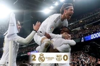ريال مدريد وبرشلونة مباشر