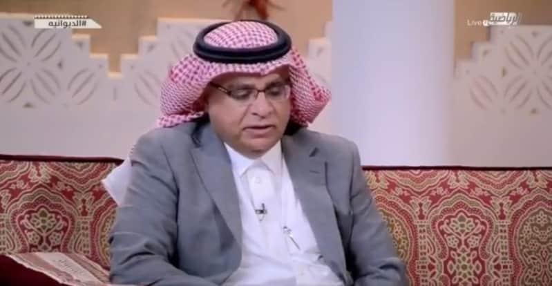 سعود الصرامي يرحل عن النصر رسميًّا