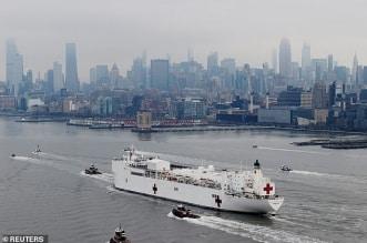 الولايات المتحدة تعلن الحرب بإطلاق سفينة USNS بميناء نيويورك - المواطن