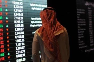 تراجع الاسهم السعودية