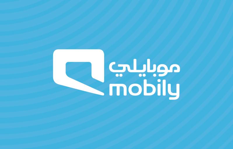 #وظائف إدارية شاغرة في شركة موبايلي