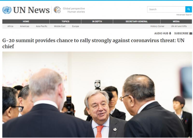 الأمم المتحدة تشيد بعقد قمة استثنائية لمجموعة دول العشرين - المواطن