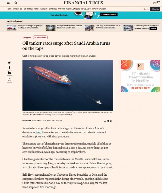أسعار استئجار ناقلات النفط تقفز إلى مستوى غير مسبوق - المواطن
