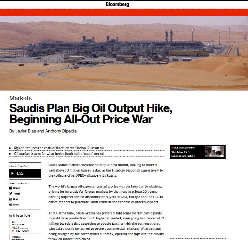 بلومبرغ : المملكة تخطط لفتح صنابير النفط بسبب قرار أوبك + - المواطن