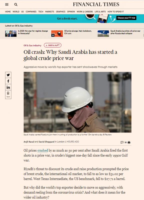 فايننشال تايمز: أولى طلقات حرب أسعار النفط وصدمة بالأسواق - المواطن