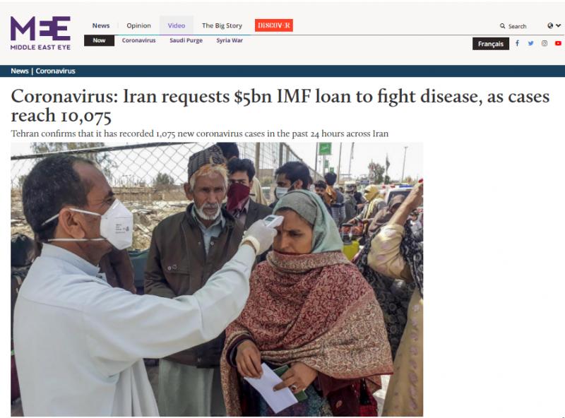 هل تقدم إيران تنازلات بعد استنجادها بصندوق النقد الدولي ؟ - المواطن