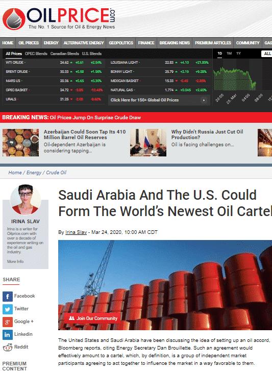 السعودية وأمريكا قد يشكلان أقوى تحالف نفطي بالعالم - المواطن