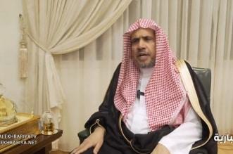 فيديو.. العيسى: التساهل أمام قرار إغلاق المساجد من الكبائر - المواطن
